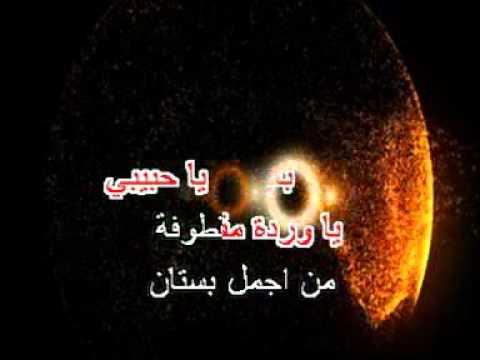 Arabic Karaoke: Carole Sakr Badi Choufak Kel Yawm