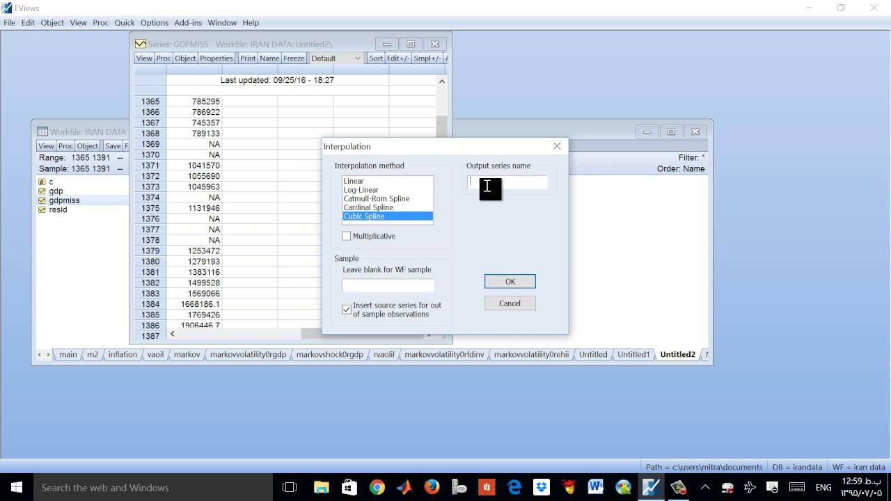 interpolating missing data in eviews (English)