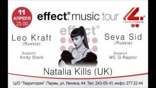 Natalia Kills @ Territory '44 Club in Perm - radio promo