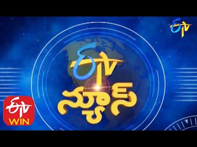 9 PM   ETV Telugu News   2nd February 2020