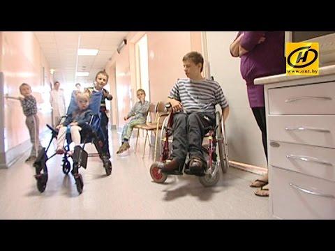 Эффективный метод лечения детского церебрального паралича освоили белорусские медики