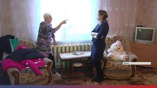Новостной выпуск в 12:00 от 20.12.20 года. Информационная программа «Якутия 24»