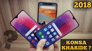 Realme U1 vs Nokia 5.1 Plus vs Realme 2 Pro