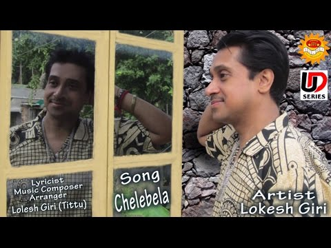 Abak Nayon (CHELEBELA) | From Puja Album Of Lokesh Giri (2015)