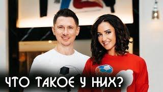 Тимур Батрутдинов о шоу Холостяк и Ольге Бузовой