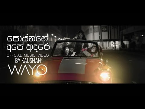 Soyanne Ape Adare by Kaushan - WAYO (Official Music Video)