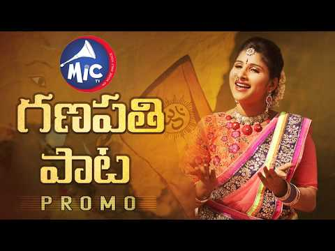 Ganesh Chaturthi song 2018 Promo | Mangli | MicTv.in