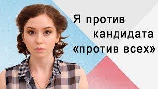 О встрече Собчак в Нижнем Новгороде