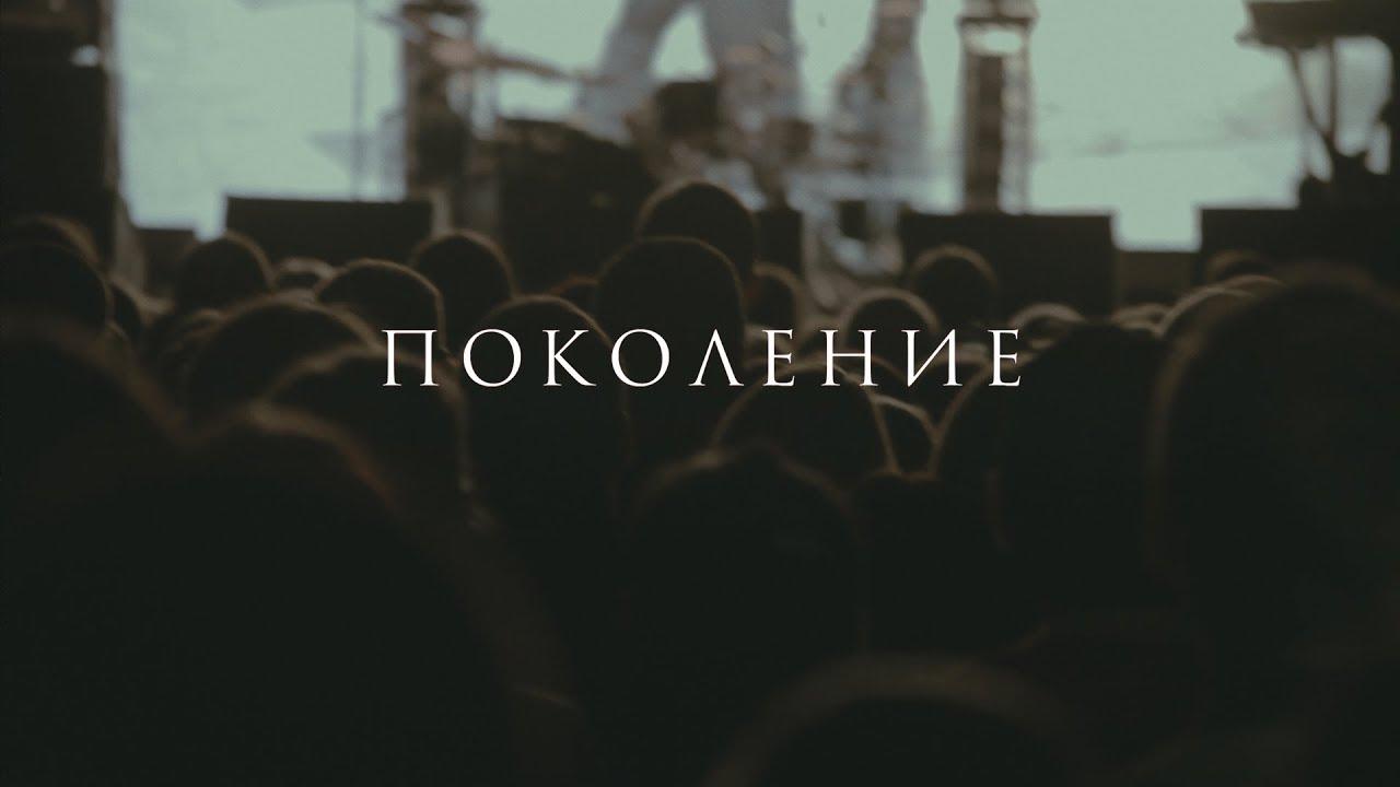 Концерт Тимати в Екатеринбурге / [25.05.18]