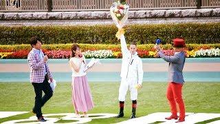 2017.05.21第78回優駿牝馬オークス(G1)レース回顧③ルメール&谷桃子&TI...