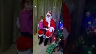 Santa прибыл
