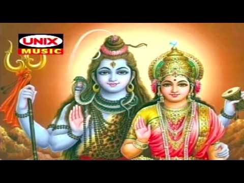 एक दिन वो भोला भंडारी - Ek Din Wo Bhola Bhandari || Manish Tiwari || Shiv Bhajan