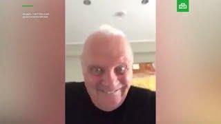 Хопкинс исполнил безумный танец перед видеокамерой