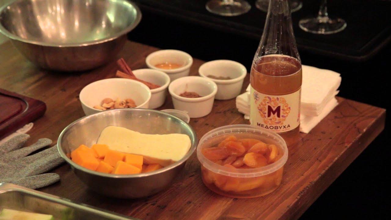 Рецепты коктейлей и блюд на основе медовухи
