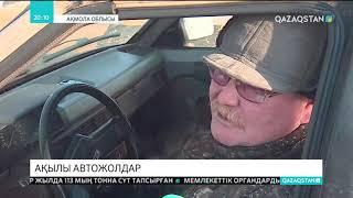 25.01.2019 - Ақпарат - 20:00 (Толық нұсқа)