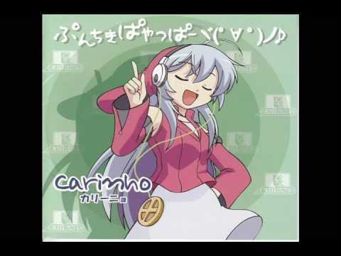 Caipirinha (Ryu* Remix)