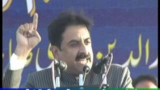 MIM MLA Imtiyaz Jaleel Speech in Beed 06-01-2015 Presenting by Mohd  Anikh Patel