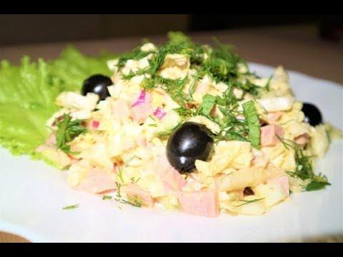 Салат моника с ветчиной и сыром рекомендации
