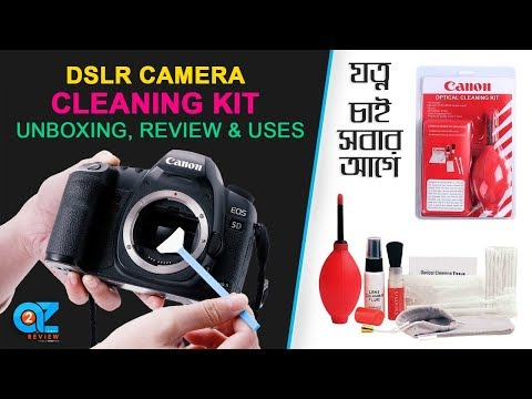 How to Clean Your DSLR Camera Sensor and Mirror? Cleaning Kit For DSLR | a2z Review