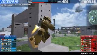 戦場の絆 17/03/24 23:07 トリントン湾岸基地 6VS6 Sクラス thumbnail