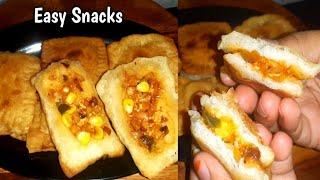 Pizza McPuff | Easy Snacks | Easy Recipe | How to make pizza McPuff | @a food story
