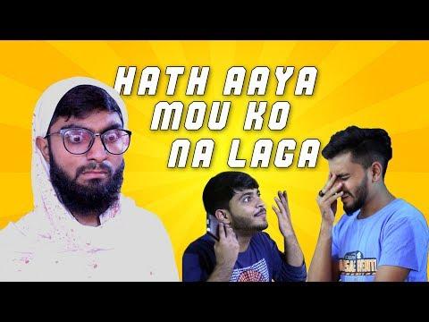 HATH AAYA MOU KO NA LAGA | FUNNY SKETCH | Lyari Youtubers