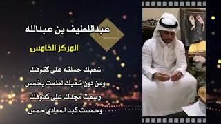 شعراء الوطن يتنافسون في مدح ولي العهد بمسابقة يزيد بن راشد بن جعيثن