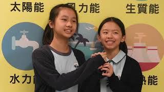Publication Date: 2019-07-05 | Video Title: 2018 2019年度嘉福榮真小學六年級謝師茶會