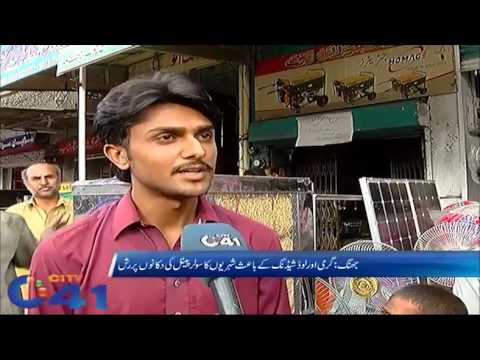 Jhang residents rush on  Solar Panels shops