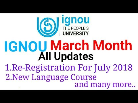 IGNOU ALL UPDATES OF MARCH MONTH | IGNOU LATEST ANNOUNCEMENT |