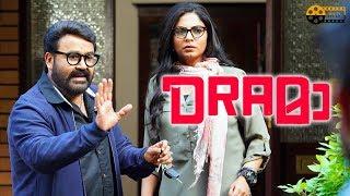Drama Malayalm Full Movie Review | Mohanlal, Asha Sarath, Kaniha, Dileesh Pothan