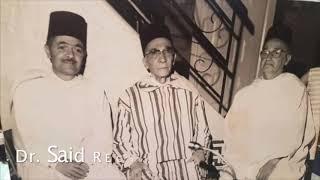 Gharnati Music from Rabat Morocco 1960's (Part 2)