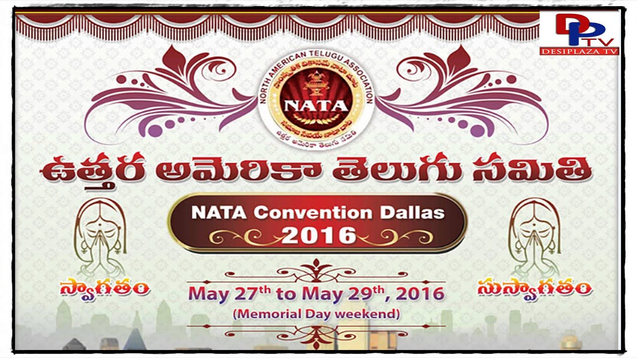 Balakrishna, Prabhas & Shrihari Invite you all for NATA Convention