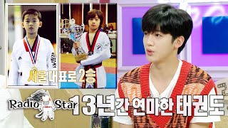 Kim Yo Han was disappointed with his first debut performance [Radio Star Ep 683]