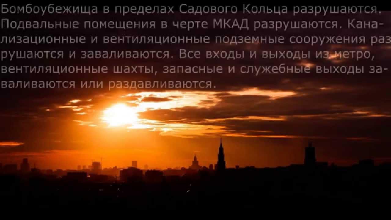В России проведут трехдневные учения по гражданской обороне, в которых будет участвовать 40 млн человек - Цензор.НЕТ 575