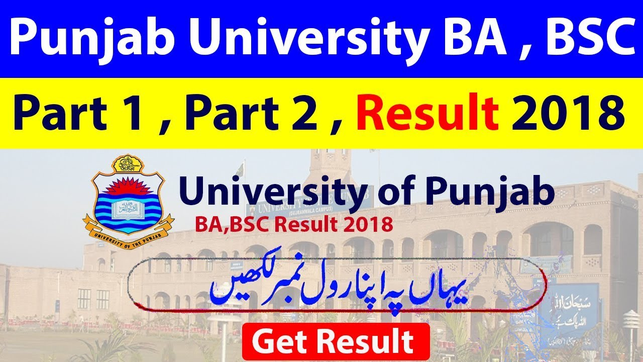 punjab university result ba 2018 annual