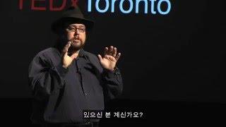 [TED+강연정류장] 일상생활의 리더십 - 드류 더들리