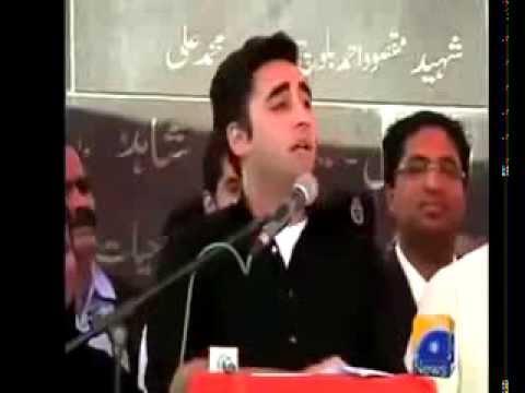 Funny Parody of Bilawal Bhutto Zardari
