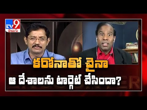 Unedited : KA Paul In Encounter With Murali Krishna - TV9