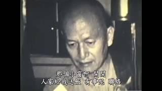 懺雲老和尚自述略傳及蓮因寺略史