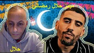 تجميعة ميمز رمضانية    ميمز برعاية ديدين (اعطيني دراهمي)   تفرج تخرى بضحك   Memes dz vol 02