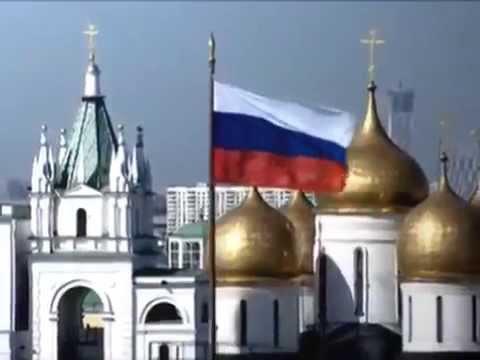 история флага РФ
