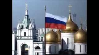 история флага РФ(история флага РФ., 2014-08-25T07:16:55.000Z)