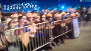 【非法佔領香港79日范國威記得要找數】