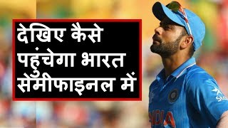 Champions Trophy 2017: Team India Must beat South Africa to reach Semi Final | Headlines India