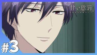 【公式】episode3「刑罰」【甘い懲罰~私は看守専用ペット】 三宅麻理恵 検索動画 12