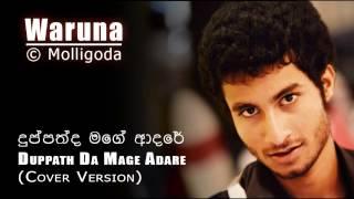 Download Mp3 - http://goo.gl/rs70kL Song - Duppath Adare - Udesh Indula Artist - Waruna C Molligoda Music - Waruna C Molligoda Mix & Mastered by ...