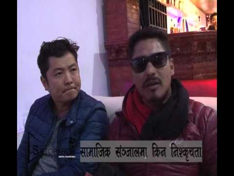 Dayahang Rai Saugat Malla Interview   setoparda.com