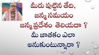 Telugu Rasiphalalu - ViYoutube