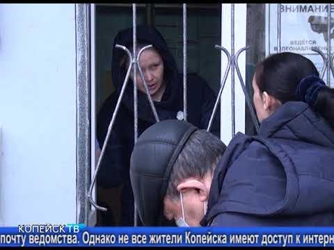 Безработные копейчане получат пятнадцать тысяч рублей